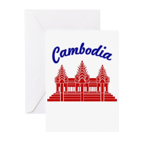 Cambodia Colors Greeting Cards (Pk of 20)