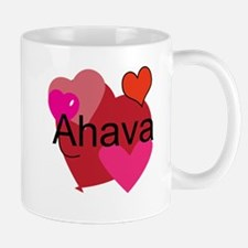 Ahava - Hebrew Mug