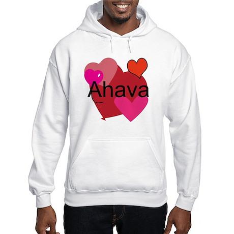 Ahava - Hebrew Hooded Sweatshirt