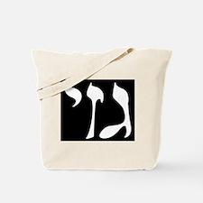 Cute Shall Tote Bag