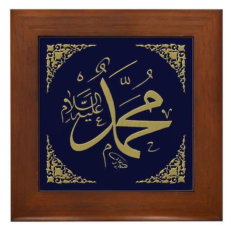 Muhammad (P) Gilt-on-Indigo Framed Tile