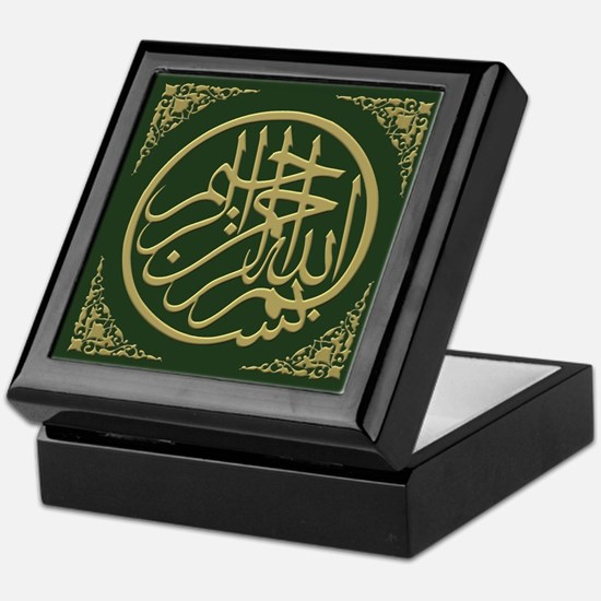 Bismillah Gilt-on-Green Decorative Box