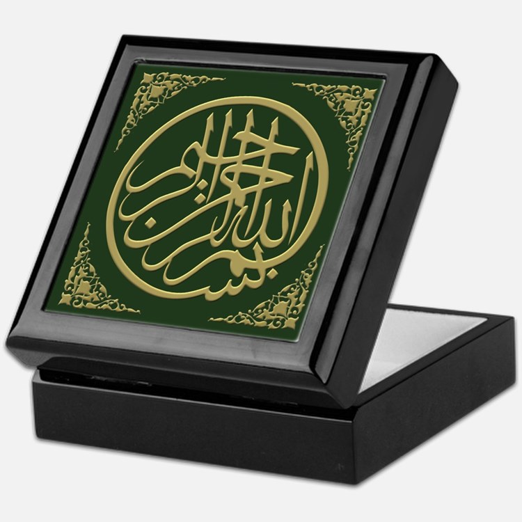 Bismillah Gilt-on-Green Decorative Box
