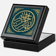 Bismillah Gilt-on-Teal Decorative Box