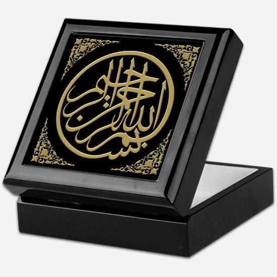 Bismillah Gilt-on-Black Decorative Box