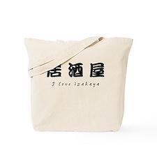 Izakaya Tote Bag