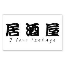 Izakaya Decal