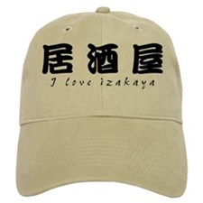 Izakaya Baseball Cap