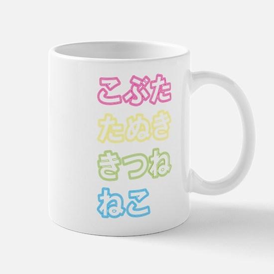 Animals.. in Japanese Mug