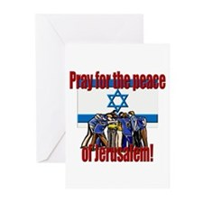 Peace of Jerusalem! Greeting Cards (Pk of 10)