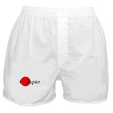 I Love Japan Boxer Shorts