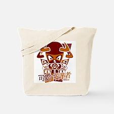 Minotaur Mascot Tote Bag