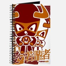 Minotaur Mascot Stencil Journal