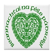 Irish Lace Heart (Gaelic) Ceramic Tile