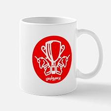 Persepolis Mug