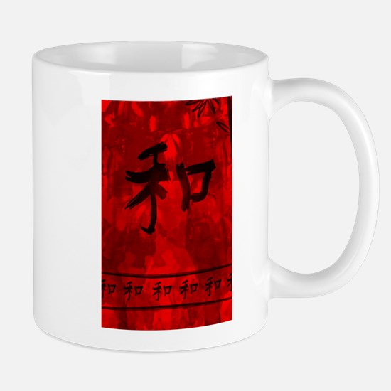 Unique Asian characters Mug