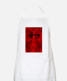 Cool Chinese calligraphy Apron