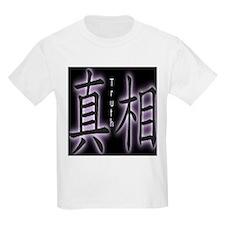 Truth Kids T-Shirt