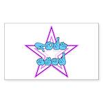 ASL Pornstar Sticker (Rectangle 50 pk)