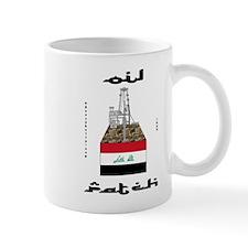 Iraq Oil Patch Mug