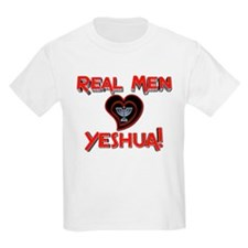 Real Men 2! Kids T-Shirt