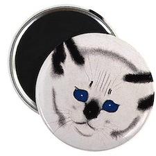 Siamese Cat Art Magnet