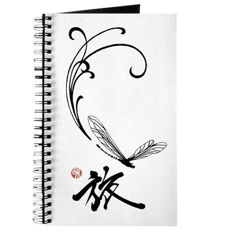 Dragonfly Journey: Spiral Bound Journal