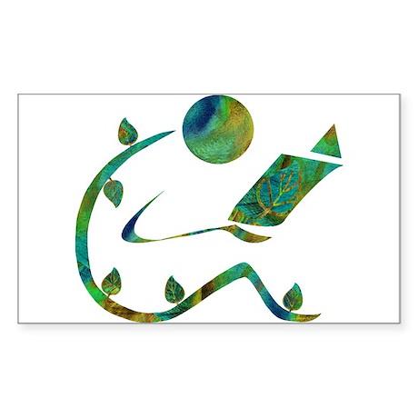 Green Reader Sticker (Rectangle)
