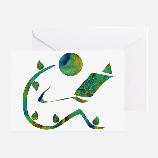 Green Reader Greeting Card