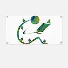 Green Reader Banner