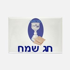 Hebrew Happy Passover Rectangle Magnet