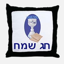 Hebrew Happy Passover Throw Pillow