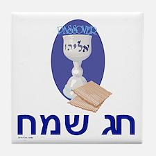 Hebrew Happy Passover Tile Coaster
