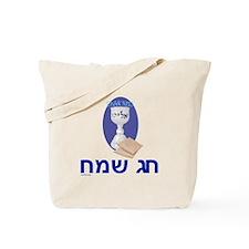 Hebrew Happy Passover Tote Bag