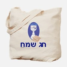 Hebrew Happy Passover Tote Bag
