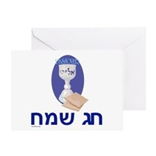 Hebrew Happy Passover Greeting Card