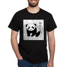 Panda Cub Black T-Shirt