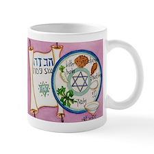 Passover Plate Mug