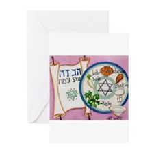 Passover Plate Greeting Cards (Pk of 20)