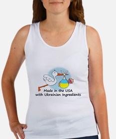 Stork Baby Ukraine USA Women's Tank Top