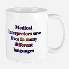 Version 4.0 Mug