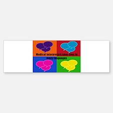 Version 4.1 Sticker (Bumper)