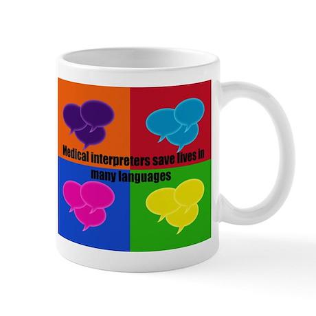 Version 4.1 Mug