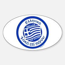 Greece Hellas Ice Hockey Decal