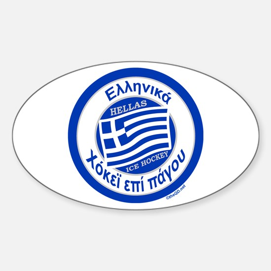 Greece Hellas Ice Hockey Sticker (Oval)