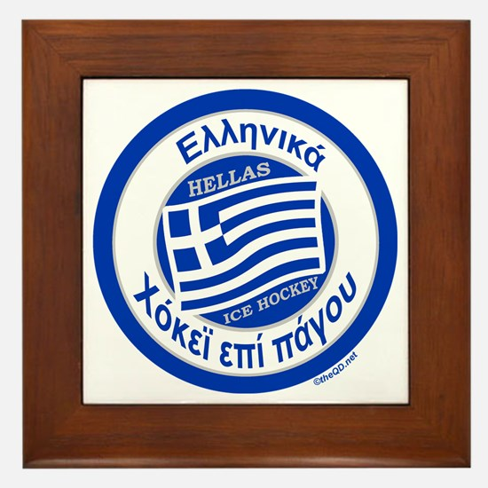 Greece Hellas Ice Hockey Framed Tile