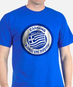 Greece Hellas Ice Hockey T-Shirt