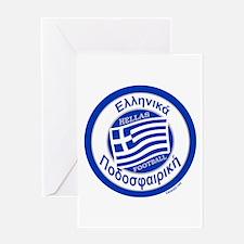 Greece Hellas Soccer/Football Greeting Card