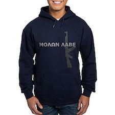 AK-47 Hoodie