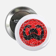 "Thulsa Doom 2.25"" Button"